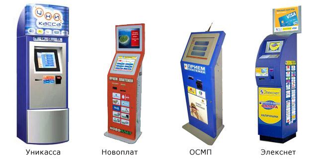 apparat-dlya-popolneniya-scheta
